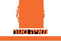 לוגו מאיה נאור